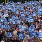 6•17大集会 5000人が参加