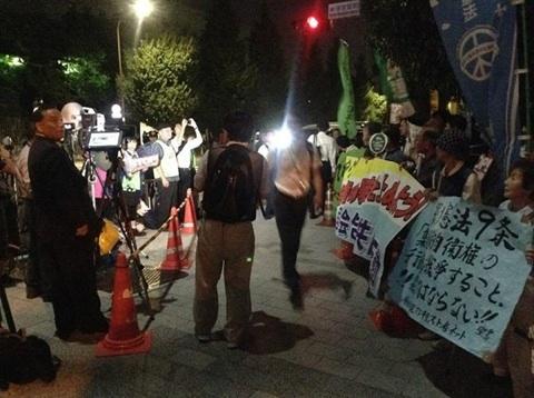 9 29 「安倍政権の暴走を止めよう!」国会包囲共同行動 |