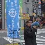 3月7日 3駅同時街頭宣伝!風化させるな!東京大空襲から70年〜