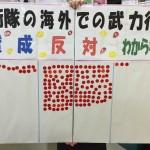 3月22日「今こそ平和への思いを!山手線4駅同時街頭宣伝!」