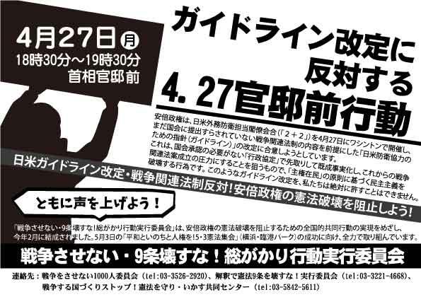 427_白黒