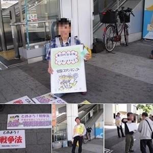 上尾駅シール投票