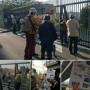 非核市民宣言運動ヨコスカの月例デモ