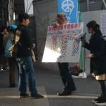 4月18日「選挙に行こう!街頭宣伝」
